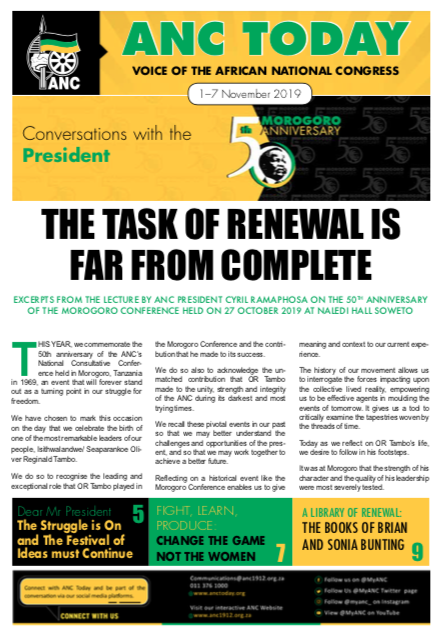 ANC Today: THE TASK OF RENEWAL IS FAR FROM COMPLETE