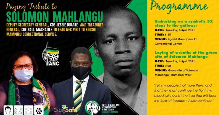 Remembering Solomon Mahlangu